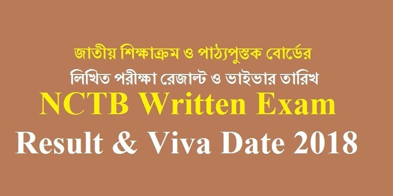 NCTB Written Exam Result Viva Date