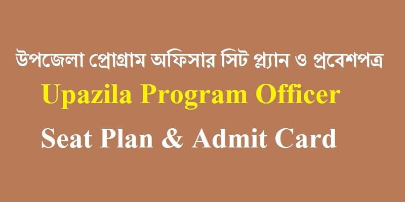 Upazila Program Officer BNFE Seat Plan