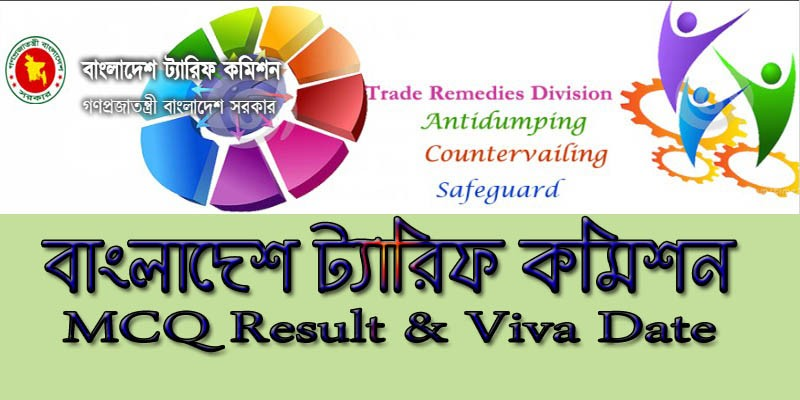 BTC Exam Result & Viva Date