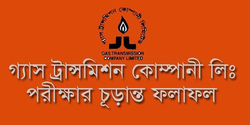 Gas Transmission Company Limited GTCL Final Selection Result 2018