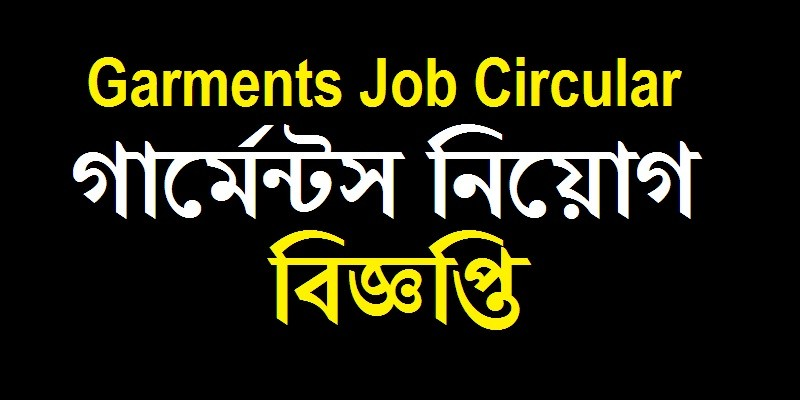 Garments Job Circular