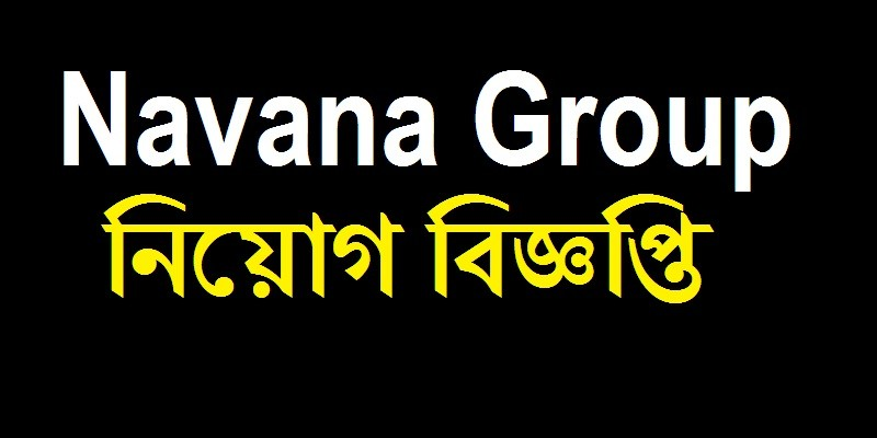 Navana Group Job Circular
