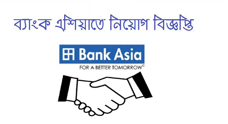 Bank Job Circular Bank Asia Ltd