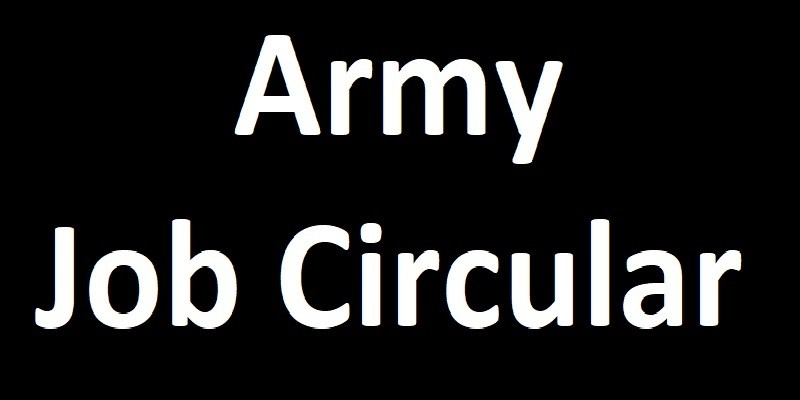 Army Medical College Job Circular Major