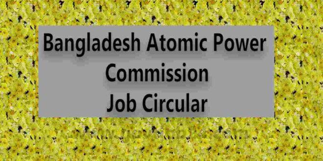 Atomic Power Job Circular