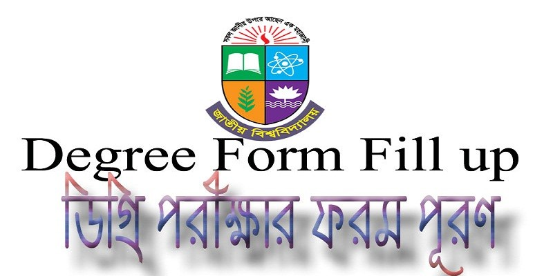 Degree 2nd Year Form Fill Up National University