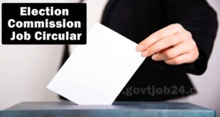 Election Commission Job Circular