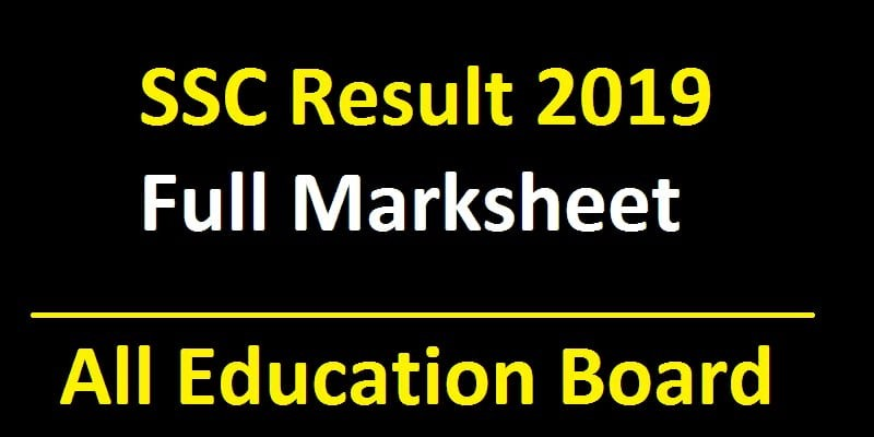 SSC Result All Education Board Full Marksheet