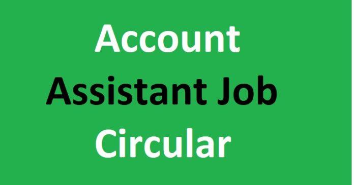 Account Assistant Job Circular