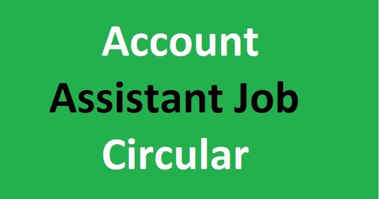 Account Assistant Job brtc.telelalk.com bd