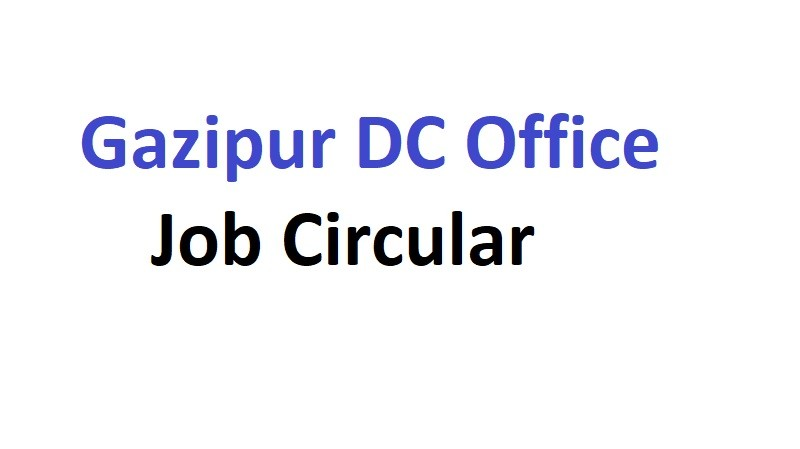 Gazipur DC Office BD Govt Job Circular