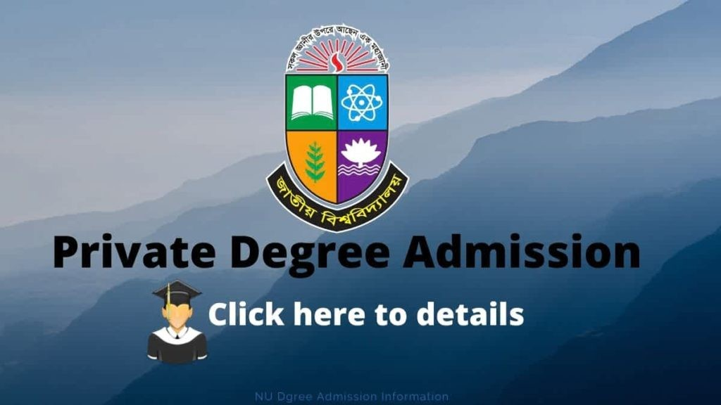 Private Degree Online Admission