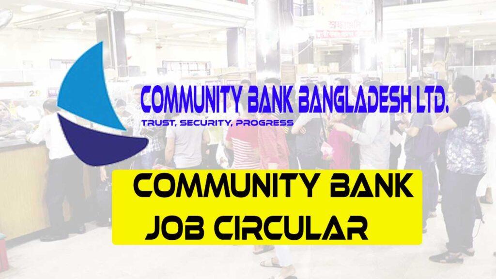 Community Bank Bangladesh Limited Job Circular