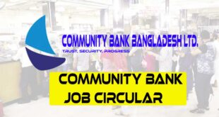 Community Bank Bangladesh Limited Job Circular