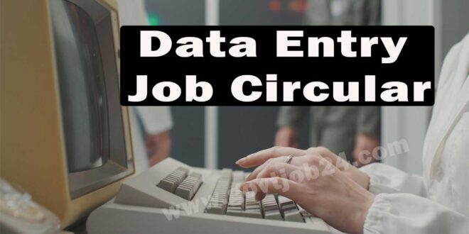 How to Get Data Entry Job