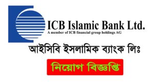 ICB Islamic Bank Ltd. Job Circular