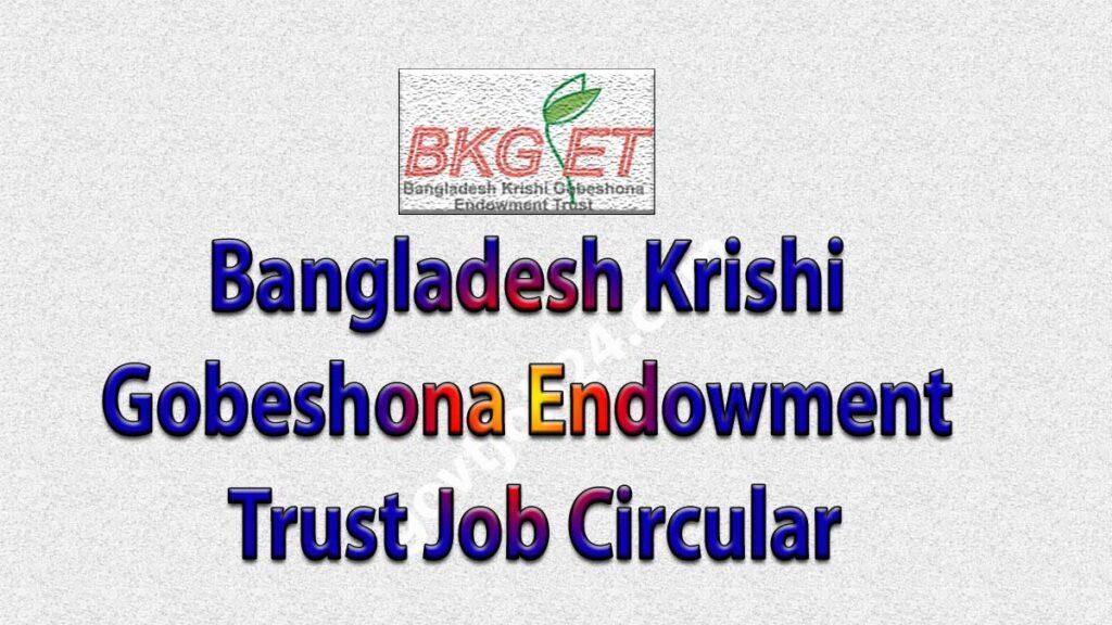 Bangladesh Krishi Gobeshona Endowment Trust Job Circular
