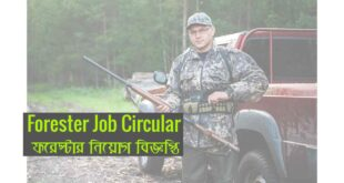 Forester Job Circular