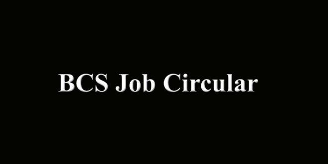 BCS Job Circular