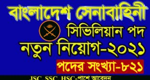Bangladesh Army Civilian Job Circular 2021